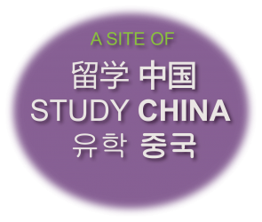 Study Xian | New Student Support Centre ● ● ● 留学 西安  |  新学生支持中心